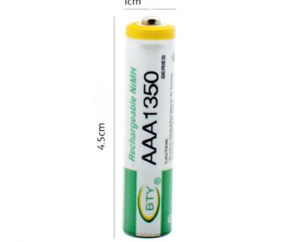 AAA 1350 mAh akumulators