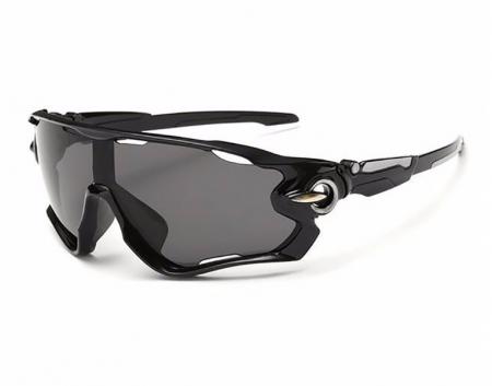 Taktiskās brilles