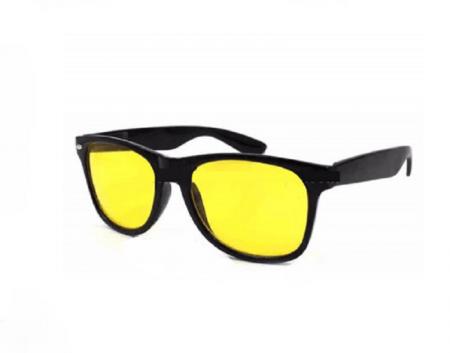 Braucamās brilles